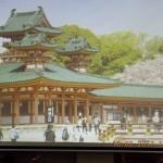pagod